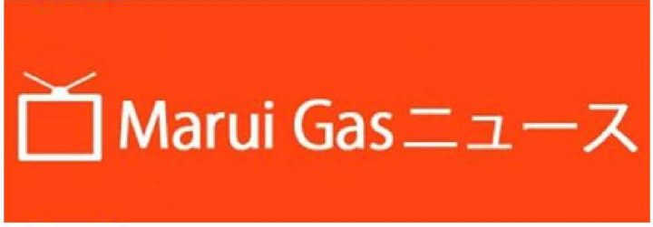 marui-gasa%c2%83%c2%8ba%c2%83%c2%a5a%c2%83%c2%bca%c2%82%c2%b9