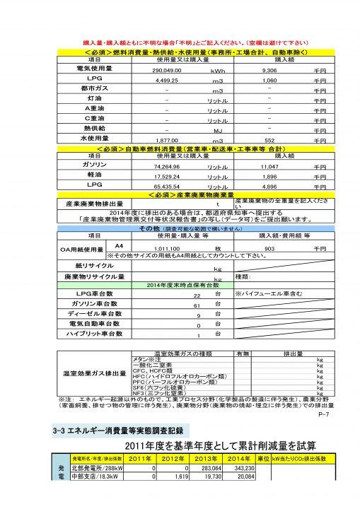 a%c2%96-ae%c2%9bae%c2%96a%c2%83%c2%aca%c2%83%c2%9ba%c2%82%c2%9ca%c2%83%c2%bca%c2%83%c2%882016-3-23ae%c2%94%c2%b9a%c2%91-07