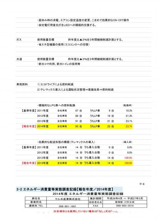 a%c2%96-ae%c2%9bae%c2%96a%c2%83%c2%aca%c2%83%c2%9ba%c2%82%c2%9ca%c2%83%c2%bca%c2%83%c2%882016-3-23ae%c2%94%c2%b9a%c2%91-06